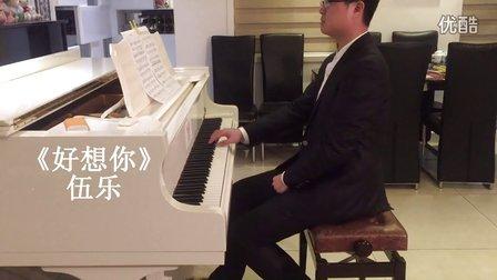 《好想你》Joyce Chu_tan8.com