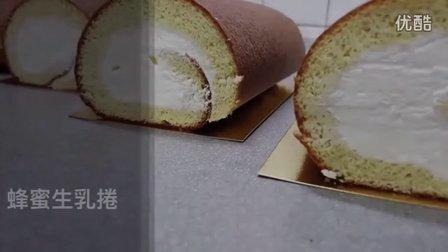 烘焙达人  蜂蜜生乳捲蛋糕