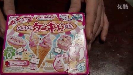 亲子活动  Kracie嘉娜宝 双色冰激凌 DIY手工自制可食用软糖果 69