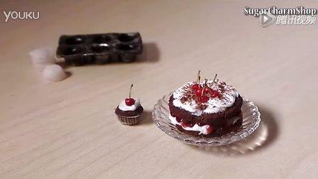 【喵博搬运】【粘土系列】樱桃巧克力裸蛋糕(ノ*・ω・)ノ