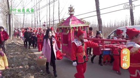 河南农村结婚抬花轿接新娘 路上颠花轿 新娘被晃晕