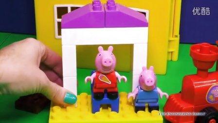 小猪佩奇和乔治 建造了一个火车站 peppa pig 粉红猪小妹