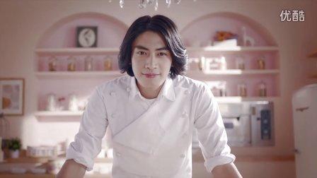 诺心Lecake《幸福烘焙师》你的幸福,缺了哪一味?