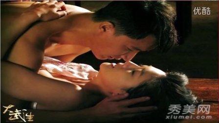 《天生爱情狂》刘心悠  张智霖电梯吻戏