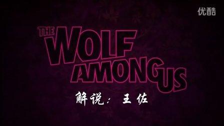 【悬疑】我们身边的狼-第三章 弯曲的一英里(下)