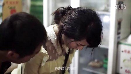微电影《赎罪》 美艳老板娘遭遇自虐男