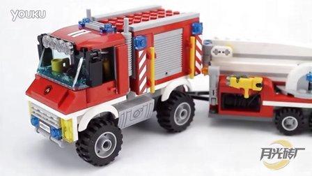 【月光砖厂】乐高LEGO2016城市新消防系列大脚消防车车60111乐高速组评测