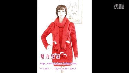 魅力线线女士套头韩版毛衣上