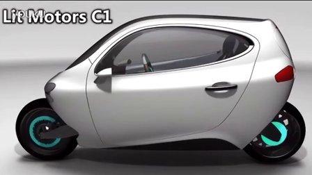 【不倒翁电动机车:Lit Motors C1】世界著名摩托车品牌发展历史 科普影片(中文字幕)