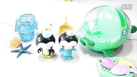 费雪 海底小纵队 Octonauts 八爪鱼玩具套装 Fisher