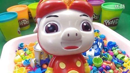 月采亲子游戏 2016 小黄鸭历险记洗澡过家家玩具视频  小黄鸭洗澡玩具视频