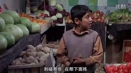 [7koope]伊朗催泪剧情电影:《天堂的孩子》又名《小鞋子》 1997
