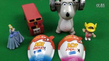玩具SHOW 2016 奇趣蛋女孩版