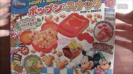 【喵博搬运】【日本食玩-可食】米奇烤饼干(ノ*・ω・)ノ