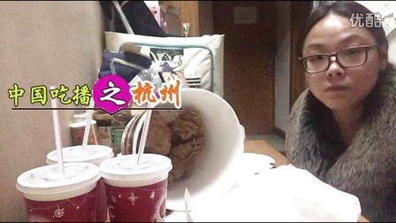 何伟丽之肯德基全家桶餐939【处女座的吃货】中国吃播,国内吃播,何伟丽投稿吃出个未来·吃饭直播,大吃货爱美食,大胃王,减肥,美食人生,吃饭秀