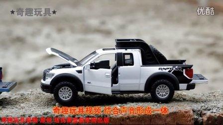 奇趣玩具155 莱肯车模速度与激情超级跑车模型132儿童仿真合金玩具小汽车回力汽车总动员