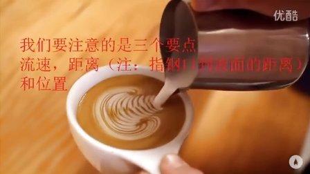 从零学习咖啡拉花(番外篇二:国外拉花教学的翻译)详细解释如何咖啡拉花