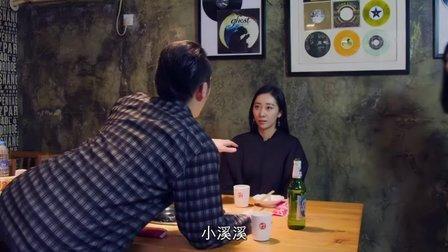 【疯狂租客第二季】第3集-新时代泡妞新要领