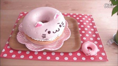 【喵博搬运】【食用系列】巨型猫咪蛋糕甜甜圈٩(๑`^´๑)۶