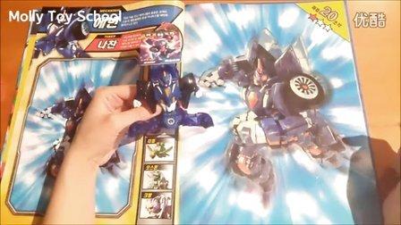 【魔力玩具学校】韩国魔幻车神粘贴拼图玩具之威甲车神