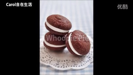 【蛋糕制作】巧克力夾心蛋糕