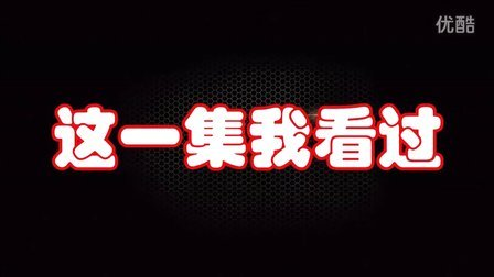 【背包解说】枪神纪-这一集我看过!