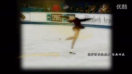 经典花样滑冰人物传记回放<陈露>
