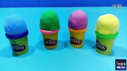 培乐多奇趣蛋★DIY彩泥冰淇淋★粉红猪小妹·小猪佩奇★小马宝莉出奇蛋 亲子玩具