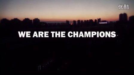 西门子PD PA 2016年北京年会开场视频——We Are