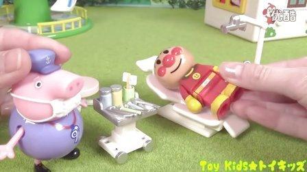 小猪佩奇帮助面包超人、胡迪警长、马里奥、细菌小子检查牙齿 peppa pig 粉红猪小妹