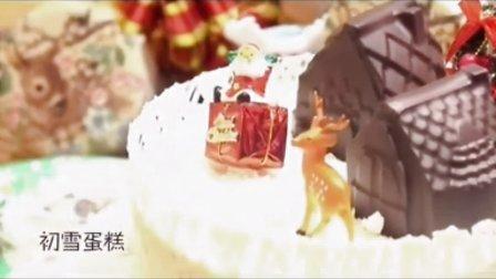 面包餐桌 第一季 蒸蛋糕