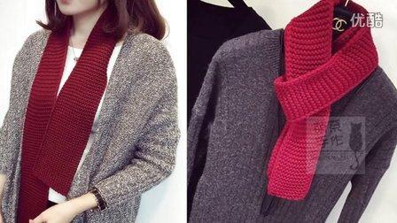 「第35集」萌系手作  韩版小围巾亲子围巾的编织教程织围巾