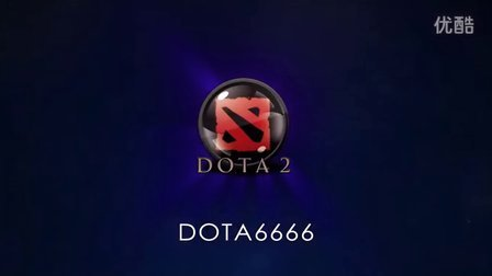 【DOTA6666】第一章 第一回 OB海鲜团实力对黑