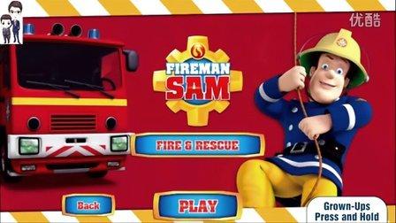 消防员山姆第3期:驾驶消防车救人灭火★小小救生队