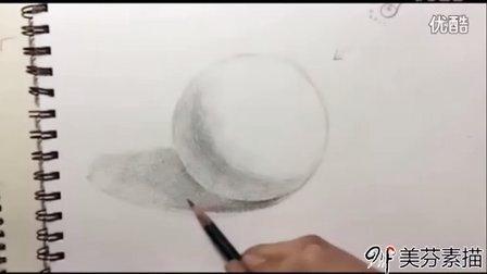 素描入门教学视频:素描石膏几何体球体的画法步骤介绍!新手零基础学素描基础教程!
