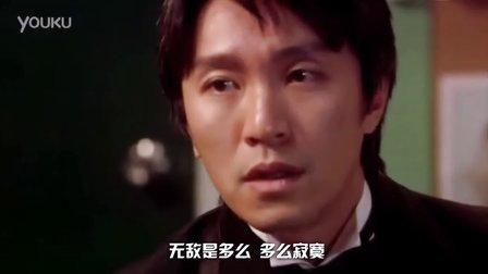 周星驰《美人鱼》宣传曲 邓超 - 无敌