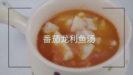 酸甜开胃宝宝辅食 番茄龙利鱼汤