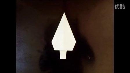 手工折纸视频植物系列 小树