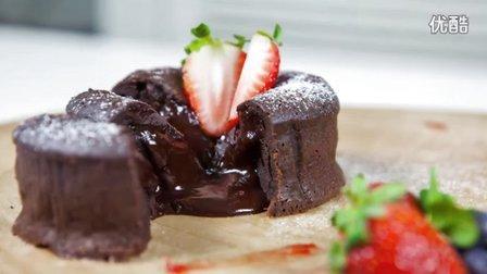 【美食杰】巧克力熔岩蛋糕