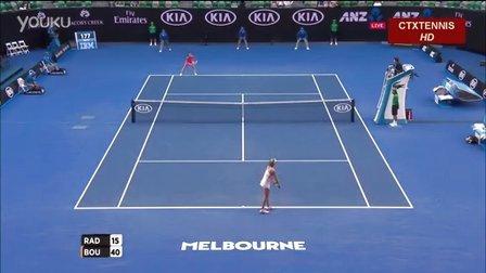 2016澳大利亚网球公开赛女单R2 布沙尔VS拉德万斯卡 (自制HL)