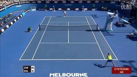 2016澳大利亚网球公开赛女单R2 张帅VS科内特 (自制HL)