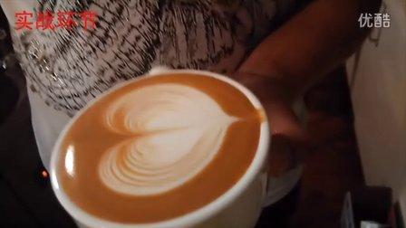 从零学习咖啡拉花(第六课:晃动手法+晃心)咖啡拉花心形 怎么拉心 爱心拉花