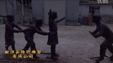 儿童做游戏 老鹰捉小鸡 雕塑 纯铜 铸铜 童趣 很好听的音乐 曲阳县杨刚雕塑有限公司