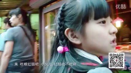 东方成长总动员  第一季《巫寨传说》(第二期)(网络版)