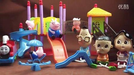 小猪佩奇 peppapig 粉红猪小妹中文版 佩佩猪的游乐园 过家家玩具 托马斯和他的朋友们 大头儿子小头爸爸