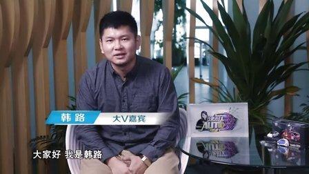 """""""大保健""""韩路网路干架遭黑 23"""