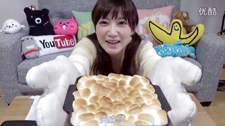 【木下大胃王】棉花糖+巧克力+饼干 高热量-木下佑香、大胃王、吃货、美食、木下祐曄、木下ゆうか、ゆうかちゃん、Yuka Kinoshita