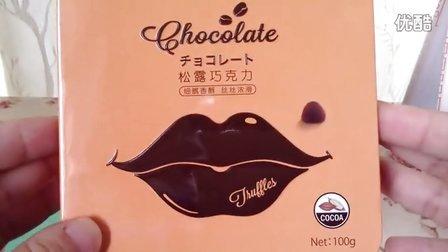 【鲜柠檬片ミ】松露巧克力 黑白巧克力 迷你蛋糕卷~( ̄▽ ̄)~*10