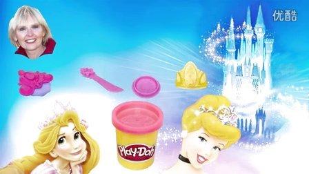 培乐多迪士尼公主灰姑娘和长发公主 Play-Doh Disney Princess Cinderella and Rapunzel #020