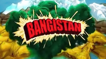 Bangi stan  Hindi  movie dvd rip